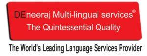 translation english to assamese
