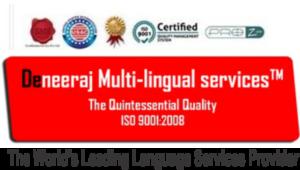 translate english to assamese language