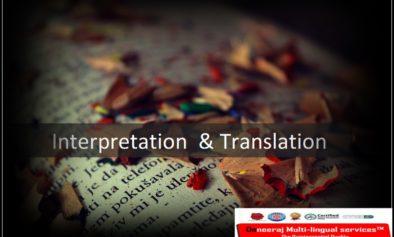 translation assamese to english