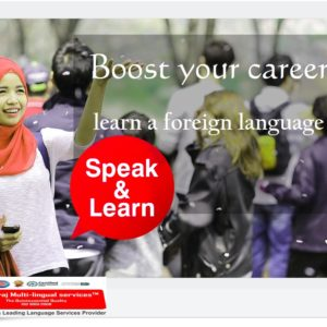 language translator english to arabic